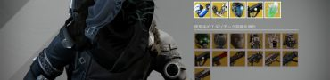 xur location february 27