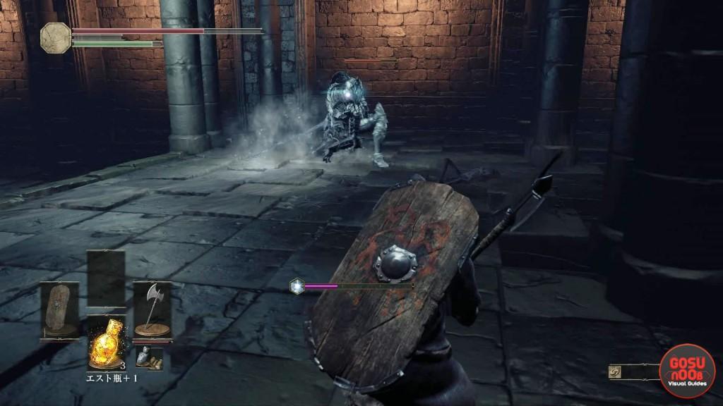 irithyll straight sword dark souls 3