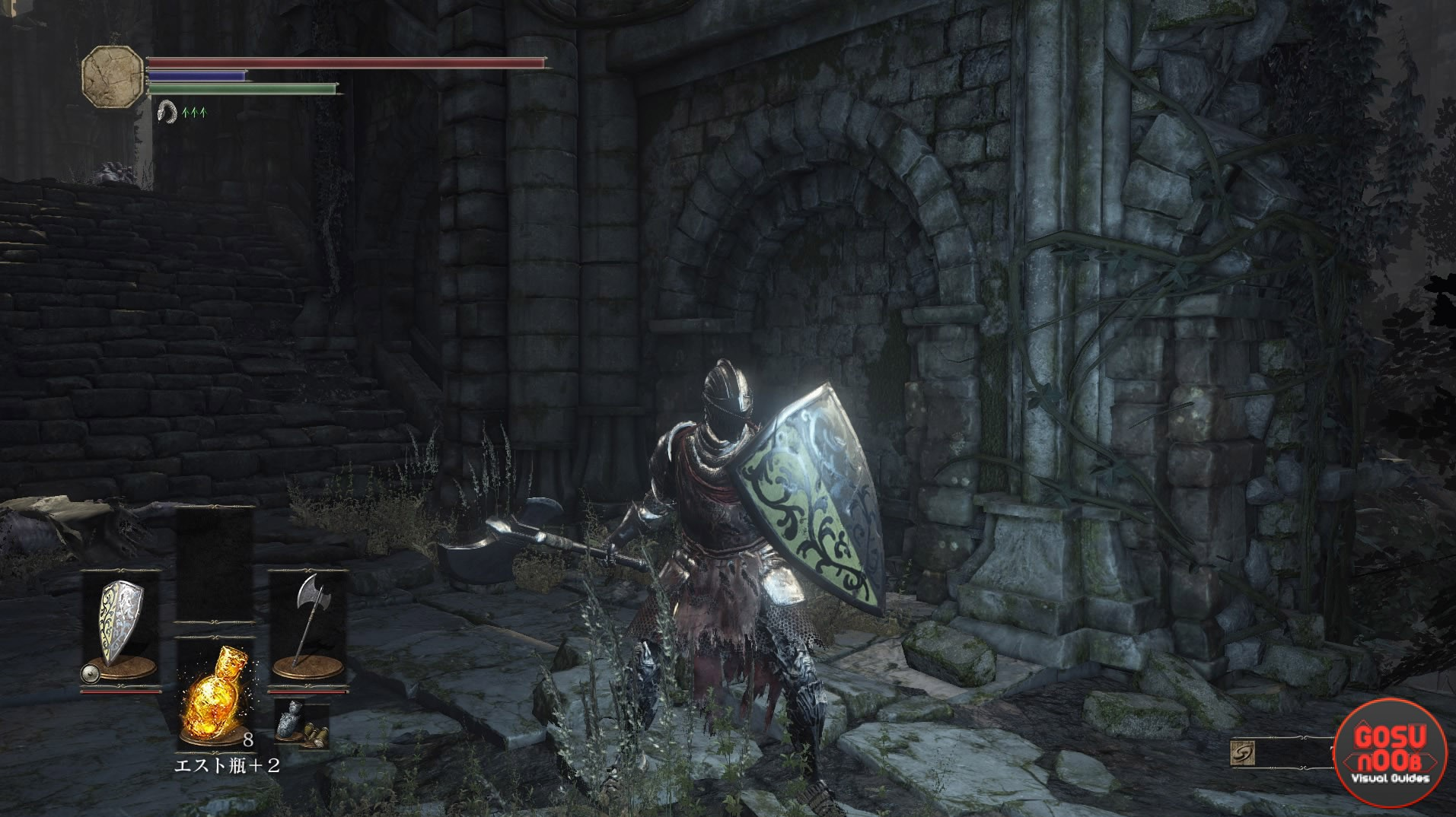 dark souls 2 how to get iron keep items
