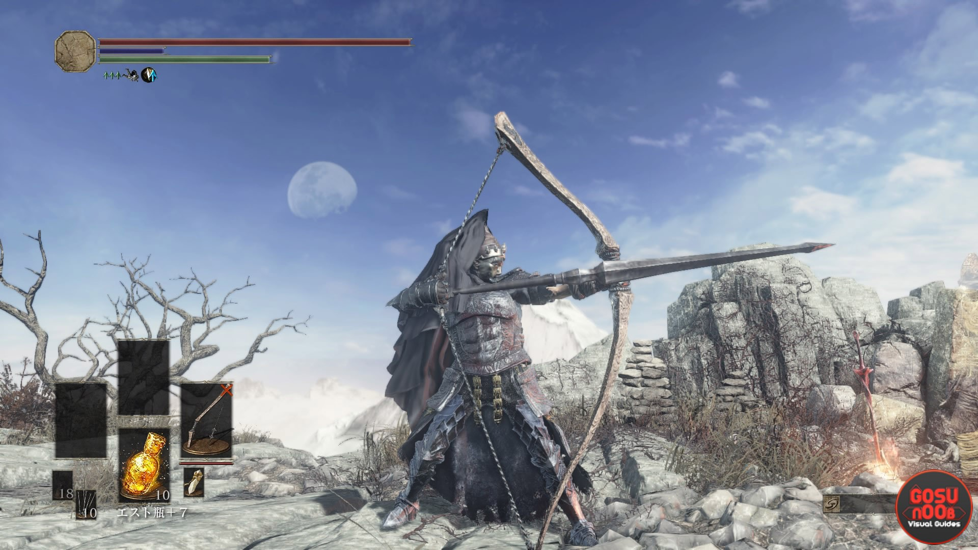 Dark Souls  Great Bow Build