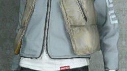 noctis white vest sport jacket