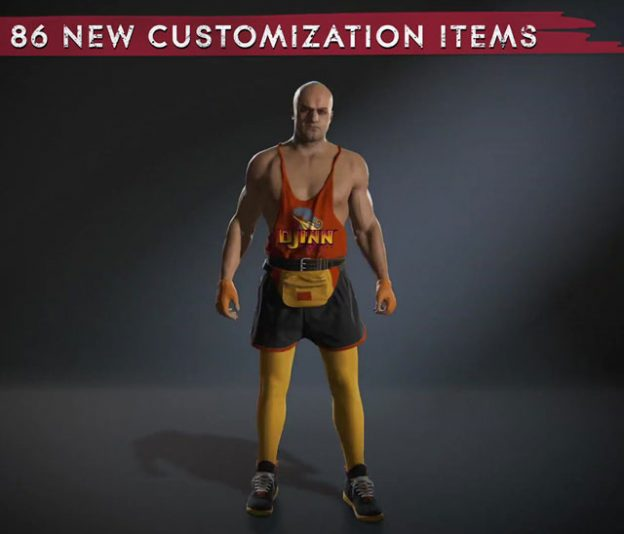 Uncharted 4 Multiplayer Classic Throwback DLC Skin
