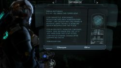 Dead Space 3 Log 2 Location Chapter 5 Image4