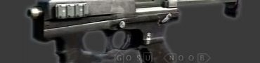 COD ghost handguns