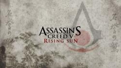 AC Rising Sun Background Image
