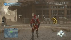 AC Unity Dead Kings Blind Justice Bakery Clues