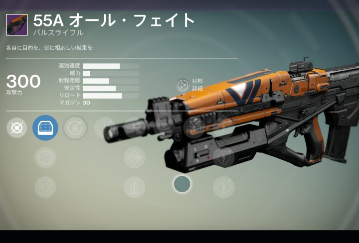 Destiny's House Of Wolves Release Date Rumored