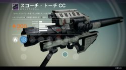 leaked crucible weapon 1