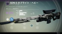 leaked crucible weapon 2