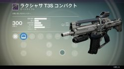 leaked crucible weapon 3