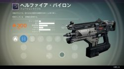 leaked crucible weapon 7