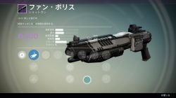 leaked crucible weapon 9