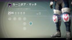 Hunter crucible armor 10