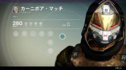 Hunter crucible armor 5