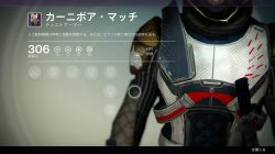Hunter crucible armor 7