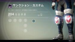 Hunter crucible armor 9