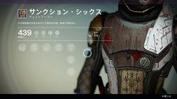 Hunter vanguard armor 1