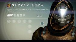 Hunter vanguard armor 10