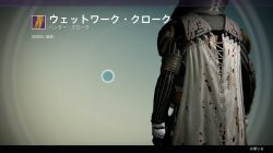 Hunter vanguard armor 3