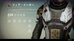 Hunter vanguard armor 4
