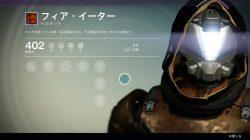 Hunter vanguard armor 5