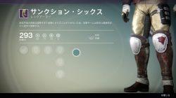 Hunter vanguard armor 7