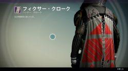 Hunter vanguard armor 8