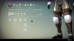 Hunter vanguard armor 9