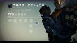 Titan crucible armor 1