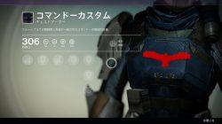 Titan crucible armor 2