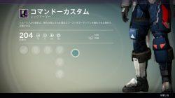 Titan crucible armor 3