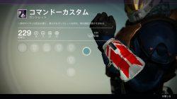 Titan crucible armor 4