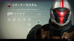 Titan crucible armor 5