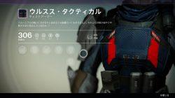 Titan crucible armor 6