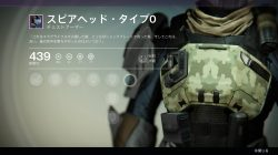 Titan vanguard armor 1