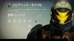 Titan vanguard armor 2