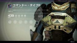 Titan vanguard armor 3