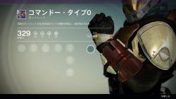 Titan vanguard armor 4