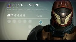 Titan vanguard armor 6