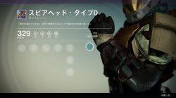 Titan vanguard armor 7