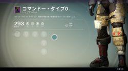Titan vanguard armor 8