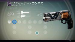 Leaked vanguard weapon 1