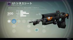 Leaked vanguard weapon 10