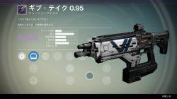 Leaked vanguard weapon 12