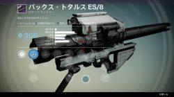 Leaked vanguard weapon 3