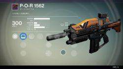 Leaked vanguard weapon 4