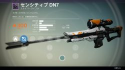 Leaked vanguard weapon 5