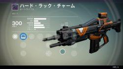 Leaked vanguard weapon 7