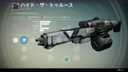 Leaked vanguard weapon 9