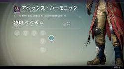 Warlock vanguard armor 1